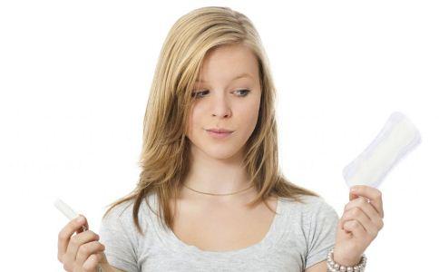 月经量少是什么原因 月经量少怎么调理 调理月经不调的方法
