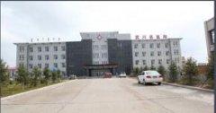 武川县医院