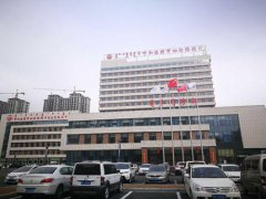 内蒙古自治区妇幼保健院