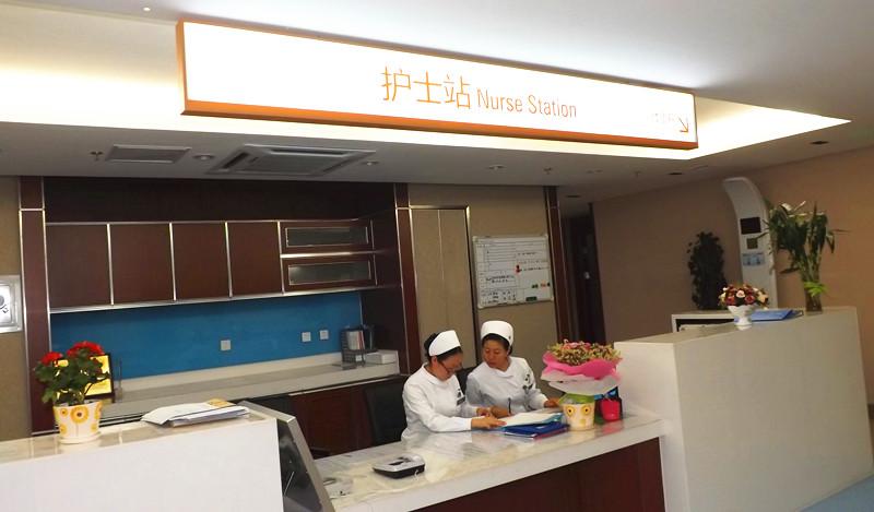病房护士站.JPG