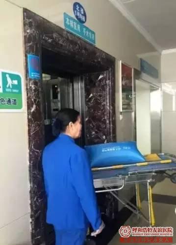 暗访呼市友谊医院社会问题黑120,医院: